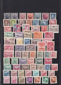 0412  China ( PRC) Nice lot of stamps see scan