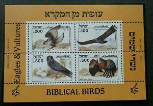 [SJ] Israel Biblical Birds 1985 Prey Fauna Eagle (miniature sheet) MNH