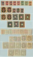 Russia Wrangel 1921 SC 262-268 269-281 mint imperf some signed . d8134