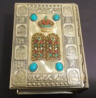 The Holy Scriptures Hebrew Bible Old Testament Ornate Metal Binding Israel 1969