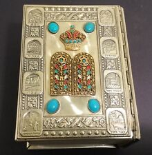 The Holy Scriptures Hebrew Bible Old Testament Ornate Metal Binding Israel 1969