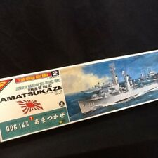 JMSDF Destroyer Amatsukaze DDG-163 1/200 Nichimo Power Model