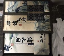 THE SILK STAMP ALBUM OF THE BEAUTIFUL SICHUAN IN WOODEN BOX EXCELLENT CONDITION