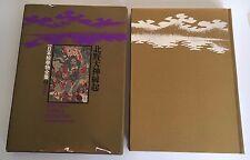 JAPANESE SCROLL PAINTINGS Vol 9 Kitano Tenjin Engi (1977, Hardcover in slipcase)