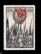 RUSSIA. Order of the Red Banner. 1933. Scott 518. MNH  (BI#NM/180408)