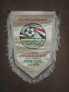 BIG SIZE! 1986 EGYPT BULGARIA FOOTBALL OFFICIAL GAME Pennant Streamer Flag