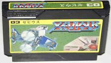XEVIOUS sur Nintendo Famicom Japan NES