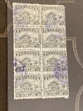 China Revenue Stamps