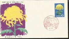 L) 1961 JAPAN, FLOWERS, NATURE, CHRYSANTHEMUM, YELLOW, PURPLE, FDC