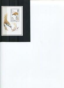 1993 WWF GAMBIA Pangolin S/S MNH POST FREE