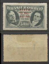 No: 77135 - BRAZIL - AN OLD IMPERFORATED STAMP w. OVERPRINT - MH!!