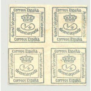 ESPAGNE 1/4 PESETA 1873 Yvert 140 ENSEMBLE DE 4 TIMBRE NEUF Charnière