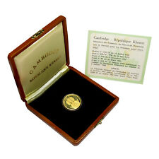 1974 Cambodia Gold 50,000 Riels Dancers Proof - SKU#66899