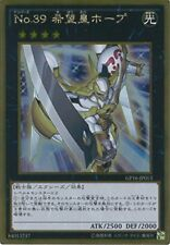 Yu-Gi-Oh Yugioh Card GP16-JP013 Number 39: Utopia Gold