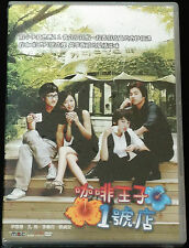 Korean Drama DVD - 咖啡王子1号店 for Sale at S$15.00