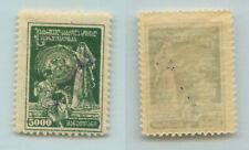 Georgia 1923 SC 39 mint . rtb2796