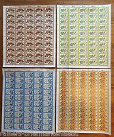 Berlin 607 - 610 kompl. Bogen Satz Wald Früchte postfrisch Full sheet MNH FN 1+2