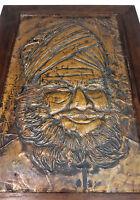 Metal Picture Framed in Wood Folk Art Bearded Man Arab Turban Primitive Vtg 70s