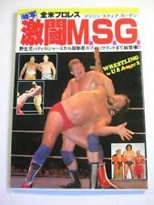 Msg wrestling Photo book wwf Bruno Sammartino Bob Backlund Mil Mascaras Morales