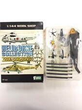 1/144 F-toys SH-3 SEAKING USAF (4B) Heliborne Collection 1 RARE ITEM