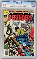 The Defenders #37 (1976 Marvel) Cgc 9.4 Nm 30 Cent Price Variant only 1 higher