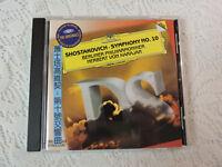 Shostakovich: Symphony No. 10 (CD, Aug-2008, Deutsche Grammophon) Import OBI