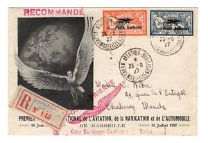 FRANCE: Registered airmail cover Mi220-221. Marseille exhibition 1927, rare.