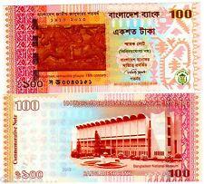 BANGLADESH Ticket 100 TAKA 2013 COMMEMORATIVE NEW new UNC new