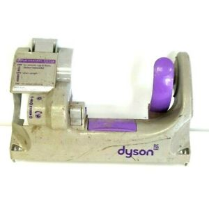 Genuine Dyson DC04 CLUTCH, Cleaner Head Assembly USED Zorbster Zorb