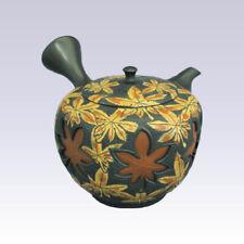 Tokoname Kyusu teapot - SHUNEN - Maple - 280cc/ml - Pottery steel net
