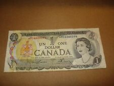 REPLACEMENT - 1973 - Bank of Canada $1 note - one dollar bill - MC6600394