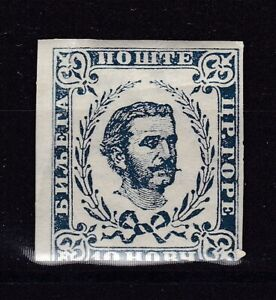 Montenegro - 1874/93 - Michel 5 U - MNH - 350 Euro