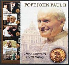 Guyana 2004 Papst Johannes Paul II. Pope John Paul 7686-7690 Postfrisch MNH