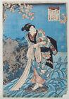 Japanese Woodblock Print by KUNISADA c.19th century