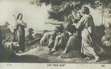 BIBLICAL SCENE OLD TESTAMENT ANTIQUE RUSSIAN POSTCARD Judaica