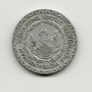 World Coins - Indonesia 10 Rupiah 1979 Coin KM# 44