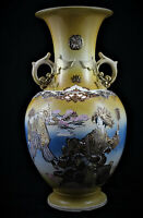 Japon - très grand vase satsuma 53 cm -  signé - début du 20 ème siècle