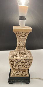 """Antique 12"""" Carved White Cinnabar Chinese Pottery Vase Converted To Table Lamp"""