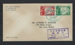 PHILIPPINES FDC 1943: WWII JAPANESE OCCUPATION, FDC CENSORED BY JAP MIL POLICE
