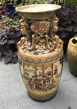 "24"" Antique Japanese Royal Satsuma Vase Embossed Geisha & Flowers Gold Detail"