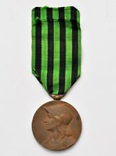 Médaille commémorative 1870-1871.gros module 36mm