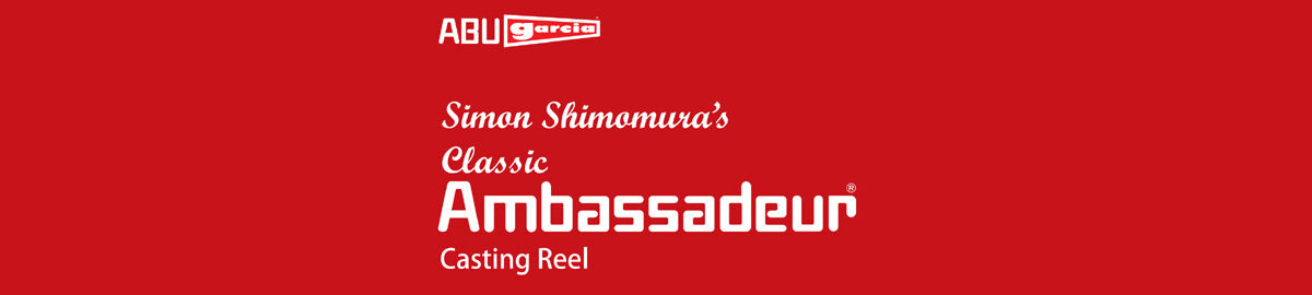 Simon Shimomura's Fishy Business