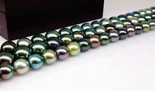 "HUGE 18""10-11MM NATURAL SOUTH SEA GENUINE BLACK MULTICOLOR ROUND PEARL NECKLACE"