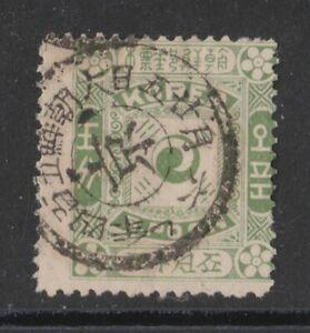 KOREA 1895  YIN YANG 5 POON WITH NICE POSTMARK  SC# 6
