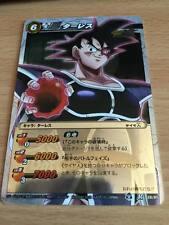 Carte Dragon Ball Z DBZ Miracle Battle Carddass Part 08 #R 28/85 Prisme 2011