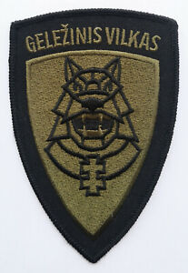 LITHUANIA PATCH IRON WOLF SPECIAL UNIT