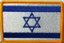 ISRAEL FLAG IRON-ON PATCH Star of David JEWISH ISRAELI Emblem  Middle East