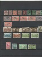 28 anciens timbres Syrie dont O.M.F et Grand Liban