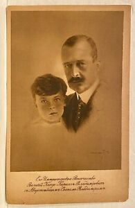 Russia ~ Grand Duke Vladimir and Son ~ Romanov Cousin Royalty ~ Antique Postcard