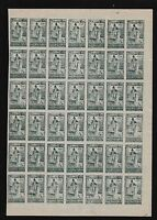 Armenia, 1921, SC 287, Sheet of 42, imperf. la46